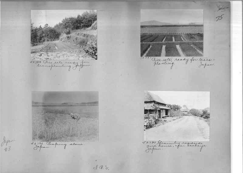 Mission Photograph Album - Japan #03 Page 0075