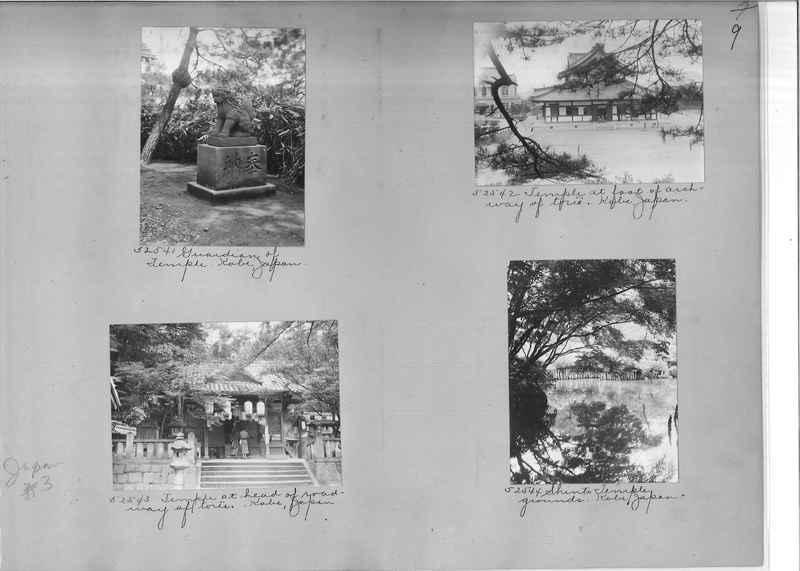 Mission Photograph Album - Japan #03 Page 0009