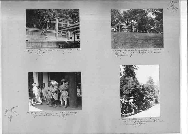 Mission Photograph Album - Japan #02 Page 0197