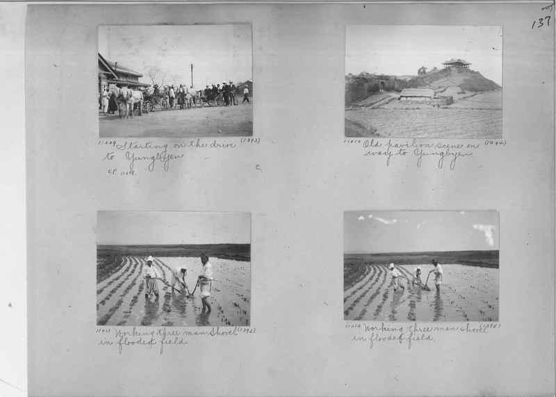 Mission Photograph Album - Korea #1 page 0137
