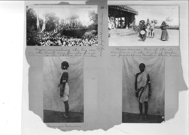 Mission Photograph Album - India - O.P. #02 Page 0046