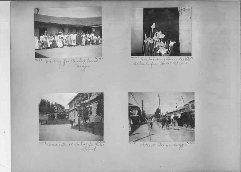 Mission Photograph Album - Korea #2 page 0066