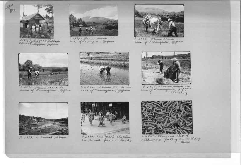 Mission Photograph Album - Japan #07 Page 0080
