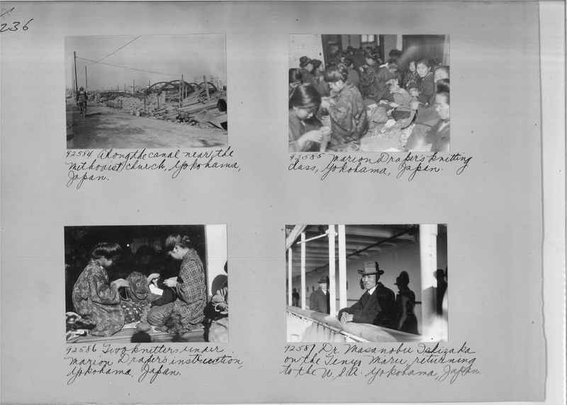 Mission Photograph Album - Japan #05 Page 0236