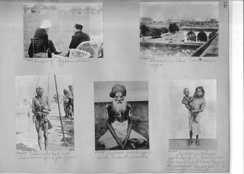 Mission Photograph Album - India #05_0071