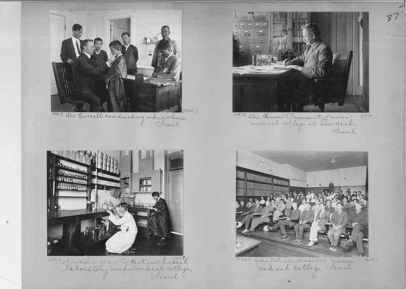 Mission Photograph Album - Korea #1 page 0087