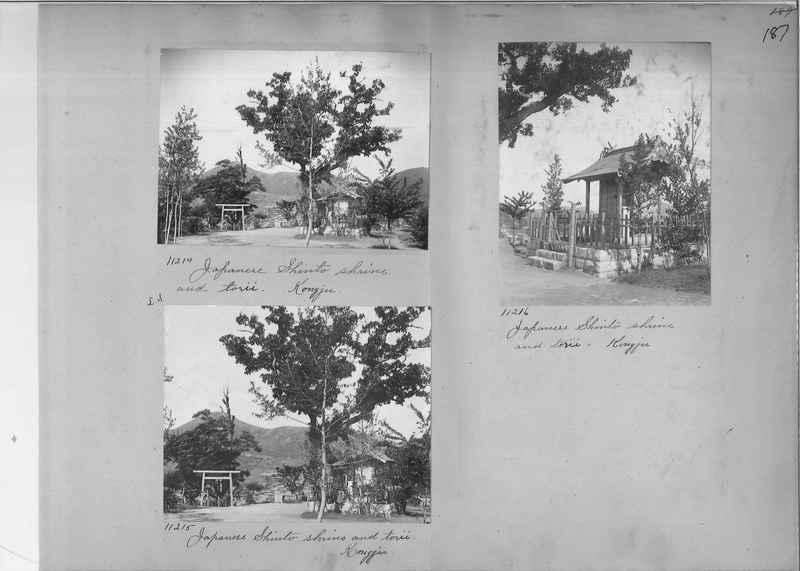 Mission Photograph Album - Korea #1 page 0187
