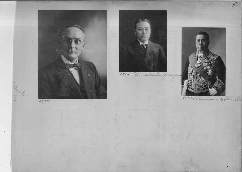 Mission Photograph Album - Portraits #3 page 0005