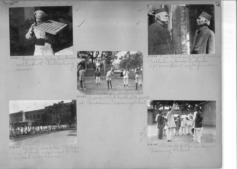 Mission Photograph Album - India #05_0029