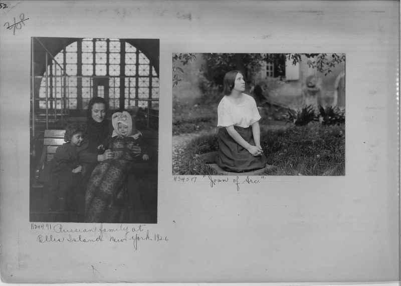 Mission Photograph Album - Miscellaneous #03 Page_0052