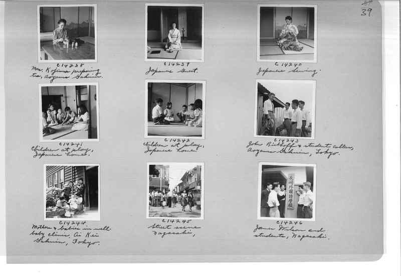 Mission Photograph Album - Japan #07 Page 0039