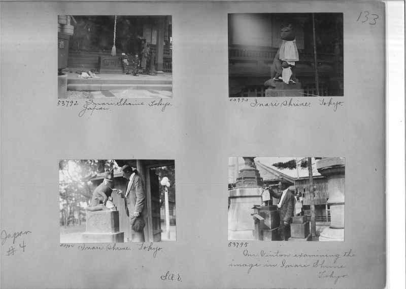 Mission Photograph Album - Japan #04 Page 0133