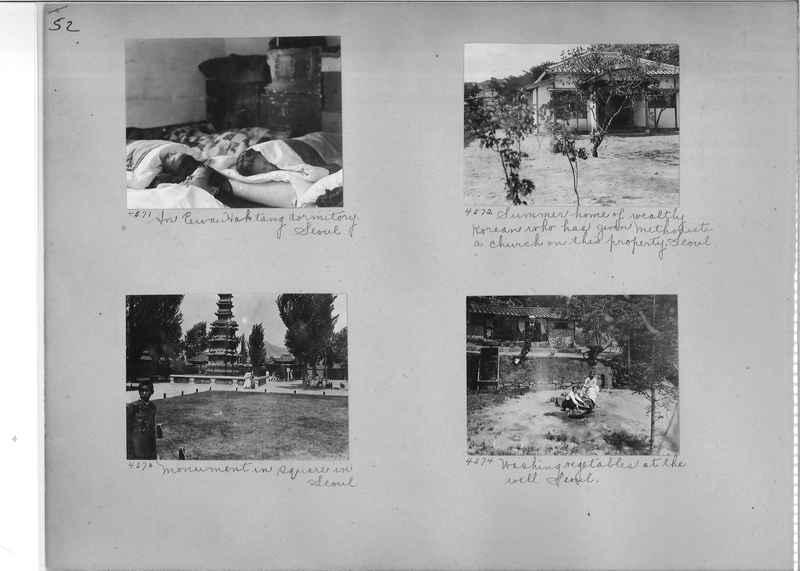 Mission Photograph Album - Korea #1 page 0052