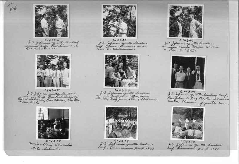 Mission Photograph Album - Japan #07 Page 0046