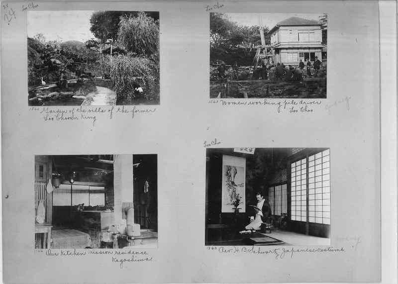 Mission Photograph Album -  Japan #01 Page 0024