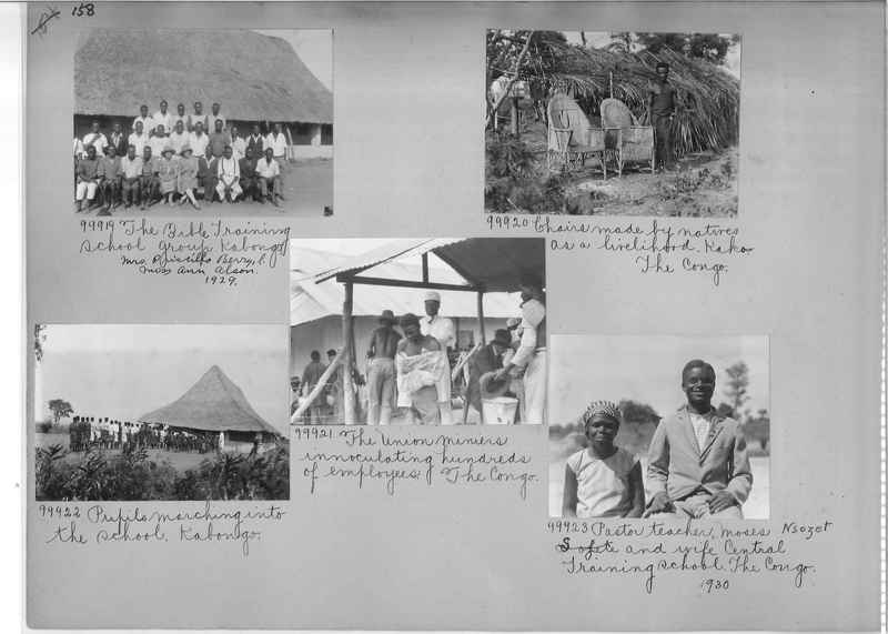Mission Photograph Album - Africa #14 page 0158