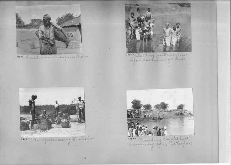 Mission Photograph Album - India #05_0106