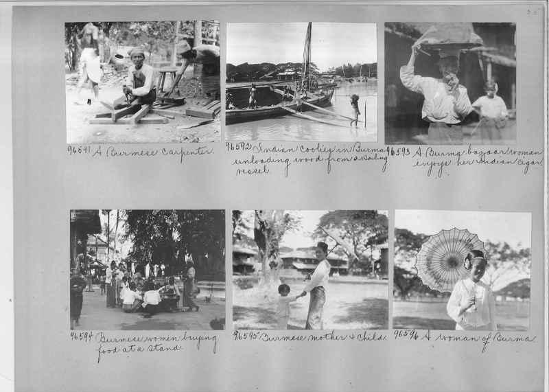 Mission Photograph Album - Burma #2 page 0035
