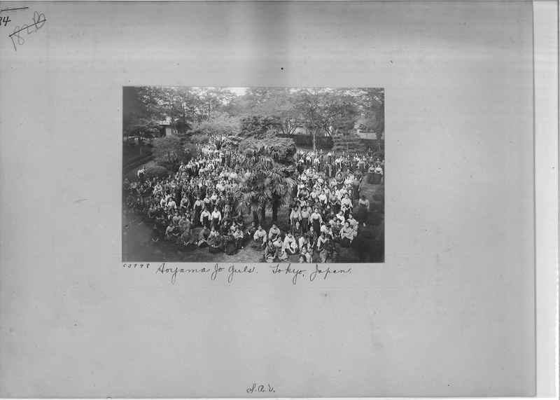 Mission Photograph Album - Japan #04 Page 0184