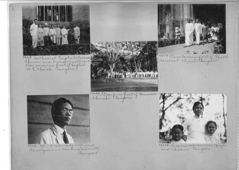 Mission Photograph Album - Burma #2 page 0004