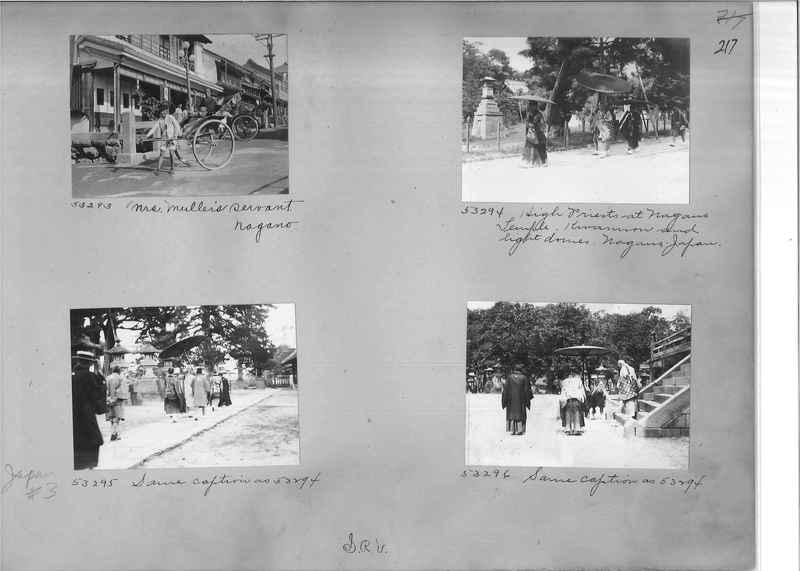 Mission Photograph Album - Japan #03 Page 0217