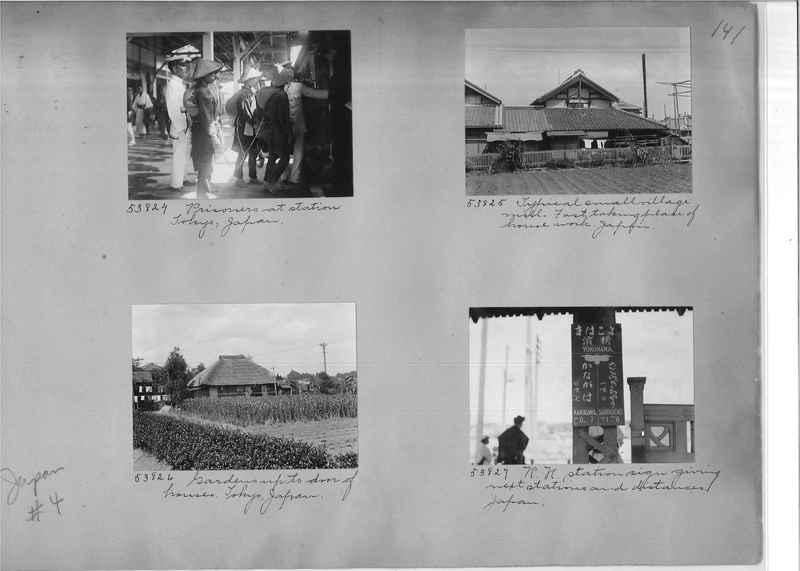 Mission Photograph Album - Japan #04 Page 0141