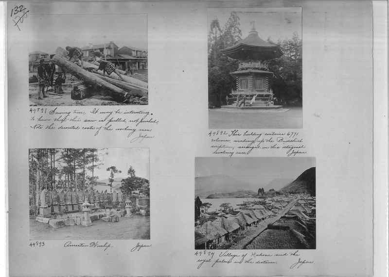 Mission Photograph Album - Japan #02 Page 0132