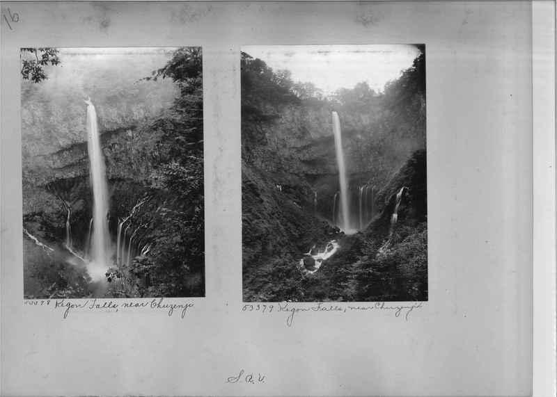 Mission Photograph Album - Japan #04 Page 0016