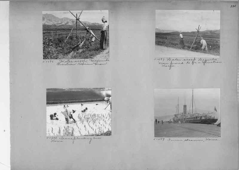 Mission Photograph Album - Korea #04 page 0121.jpg