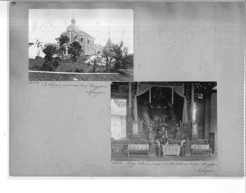 Mission Photograph Album - Malaysia #4 page 0072