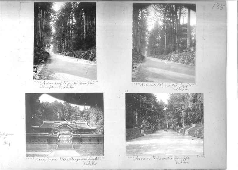 Mission Photograph Album -  Japan #01 Page 0135