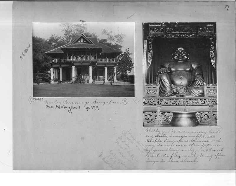 Mission Photograph Album - Malaysia O.P. #1 page 0027