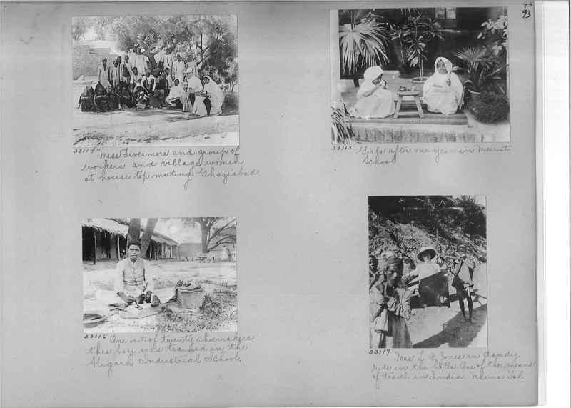Mission Photograph Album - India #05_0093