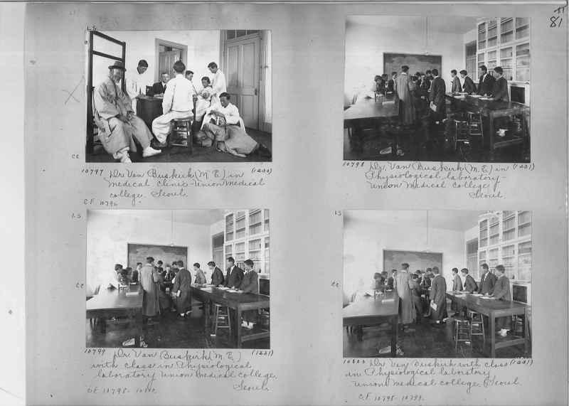 Mission Photograph Album - Korea #1 page 0081