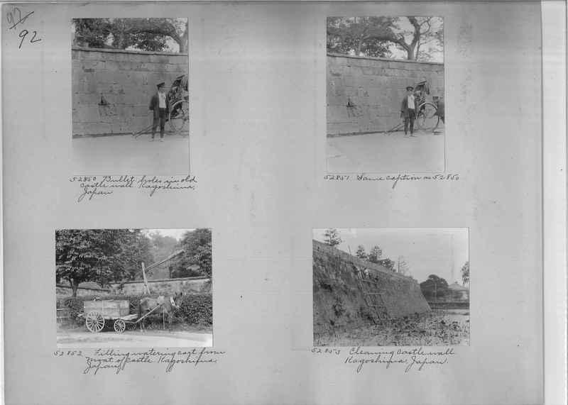 Mission Photograph Album - Japan #03 Page 0092