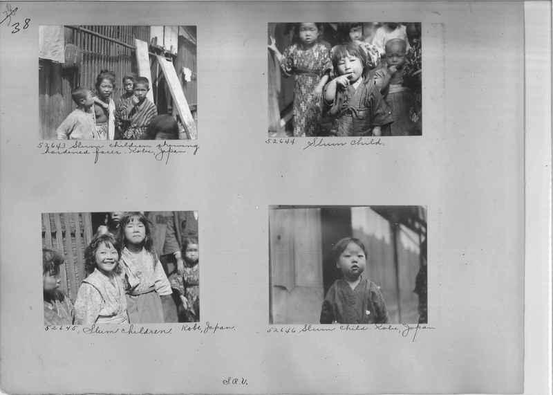 Mission Photograph Album - Japan #03 Page 0038