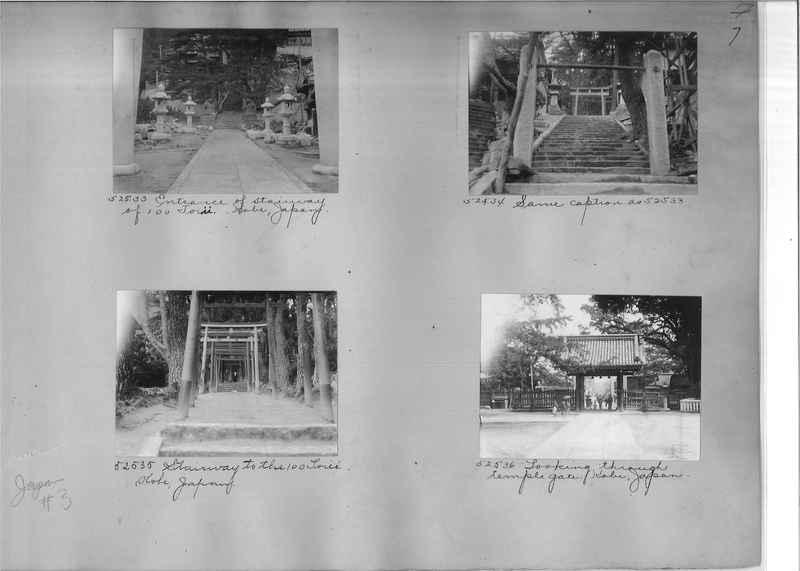 Mission Photograph Album - Japan #03 Page 0007