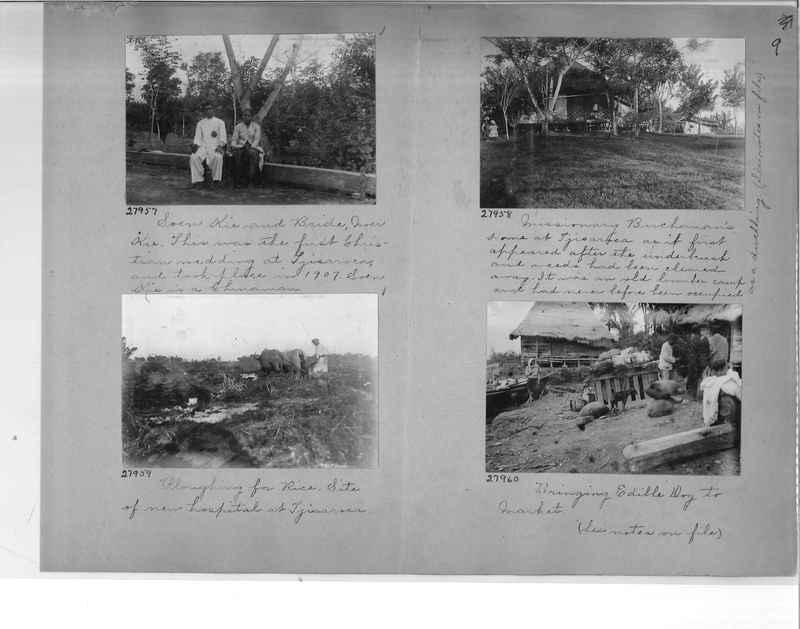Mission Photograph Album - Malaysia O.P. #1 page 0009