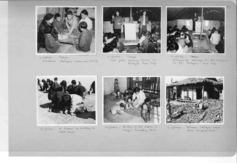 Mission Photograph Album - Korea #6 page 0081
