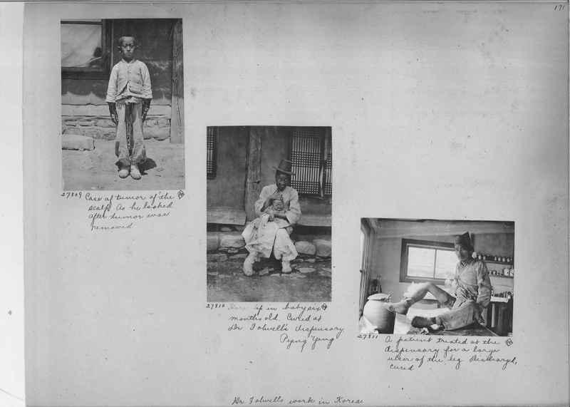 Mission Photograph Album - Korea #2 page 0171