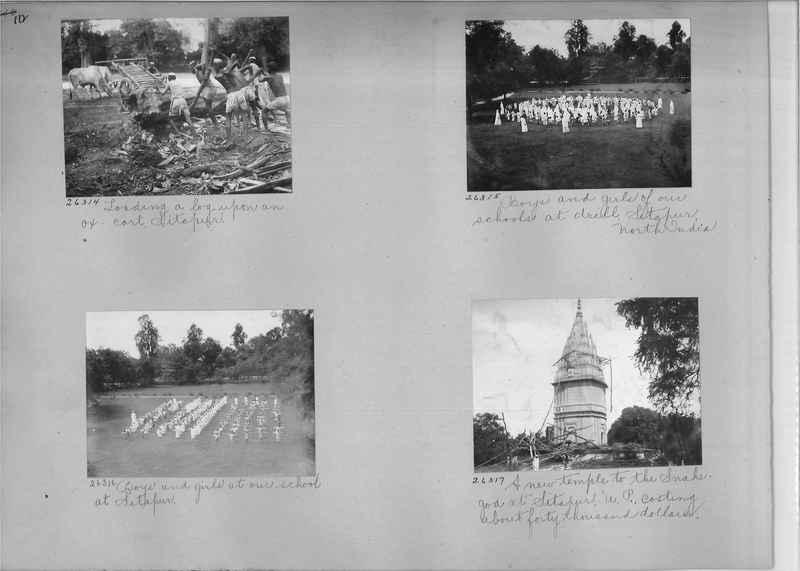 Mission Photograph Album - India #04 page_0112