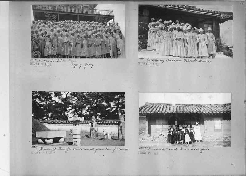 Mission Photograph Album - Korea #2 page 0181