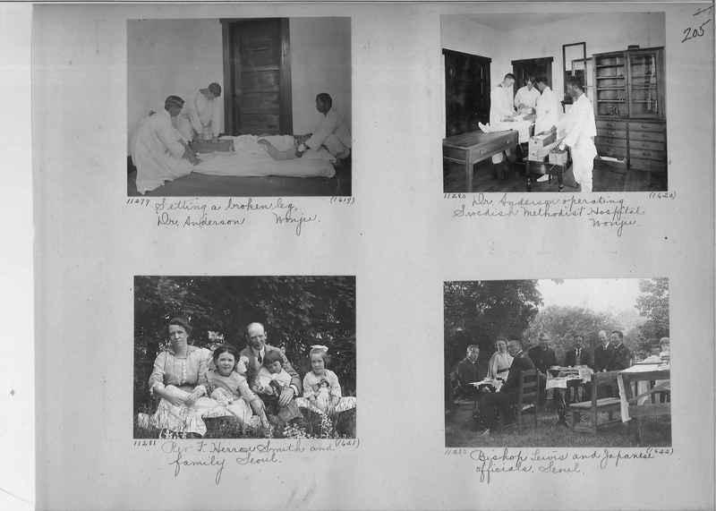 Mission Photograph Album - Korea #1 page 0205