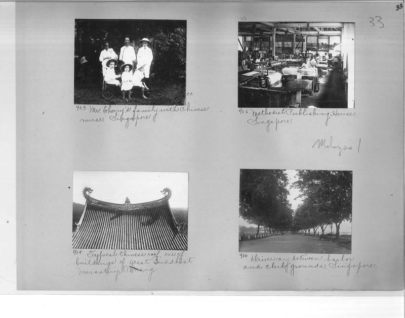 Mission Photograph Album - Malaysia #1 page 0033