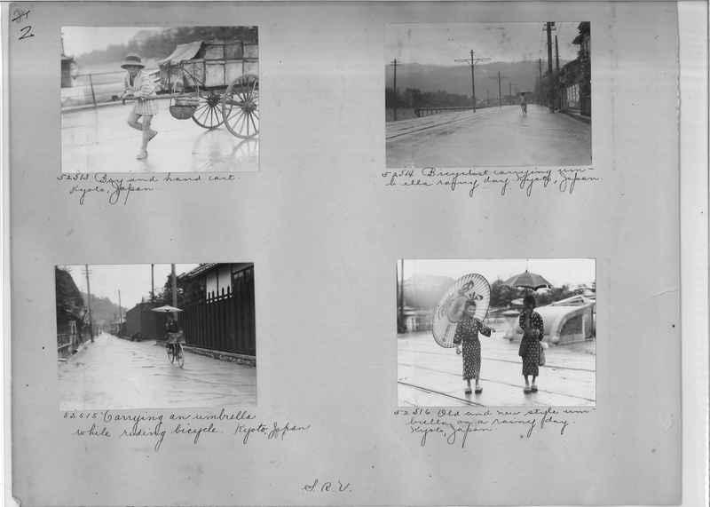Mission Photograph Album - Japan #03 Page 0002