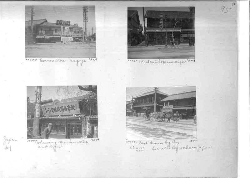 Mission Photograph Album -  Japan #01 Page 0095