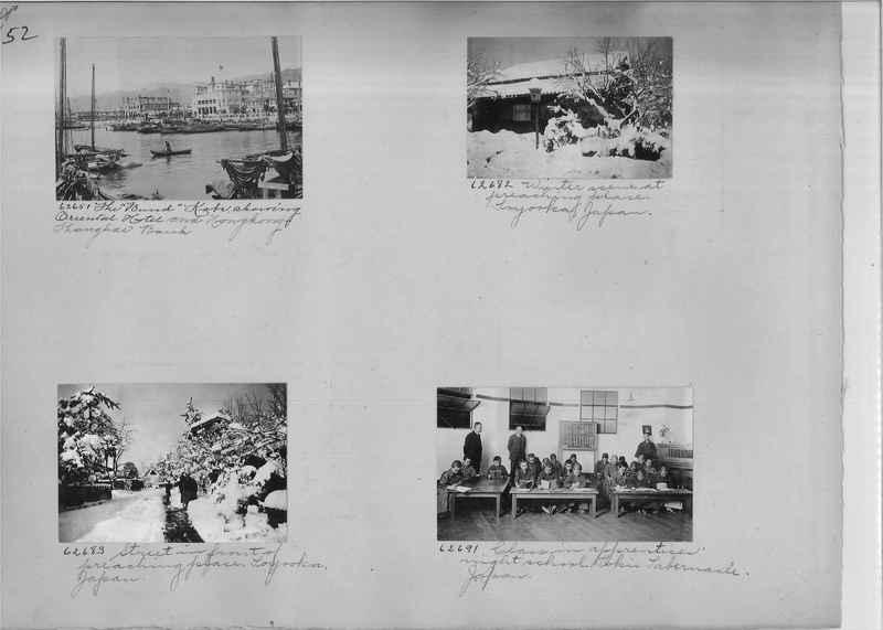 Mission Photograph Album - Japan #05 Page 0052