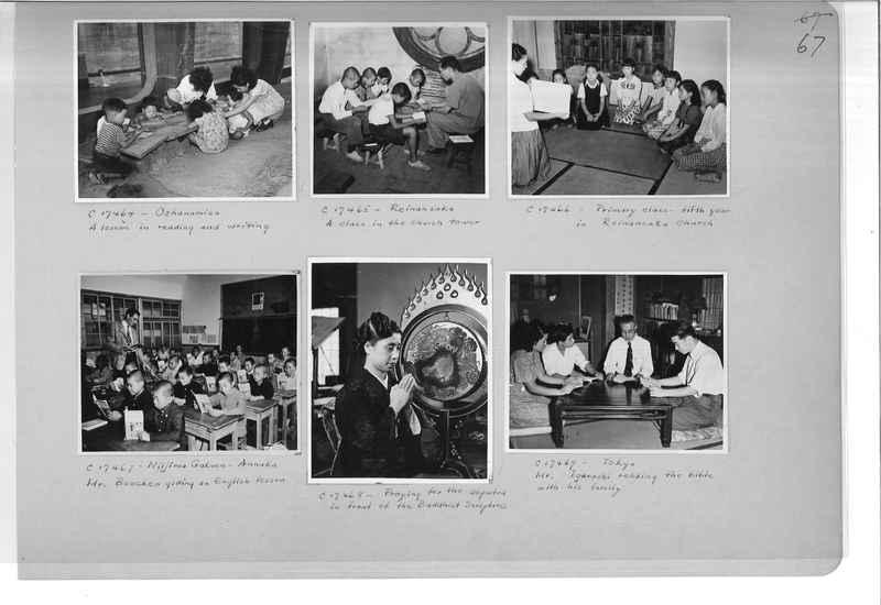 Mission Photograph Album - Japan #07 Page 0067