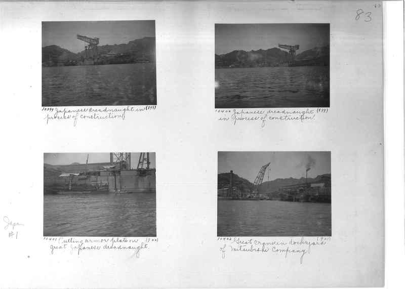 Mission Photograph Album -  Japan #01 Page 0083