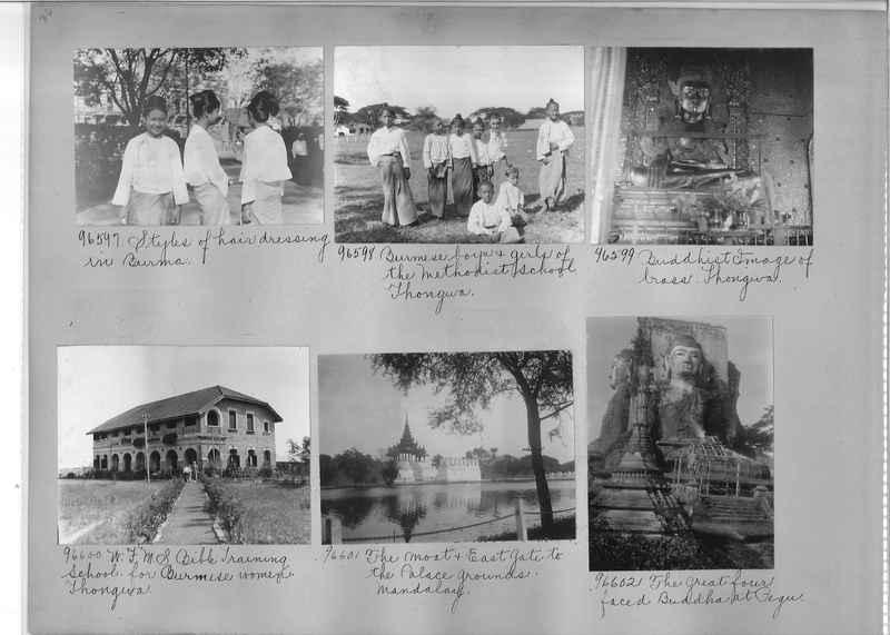 Mission Photograph Album - Burma #2 page 0036